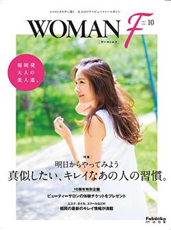 WOMAN F vol.10
