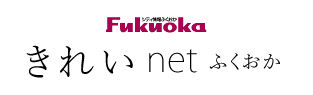 예쁜 net 후쿠오카